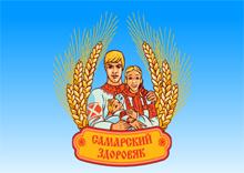 Каша Самарский Здоровяк - макробиотическое питание